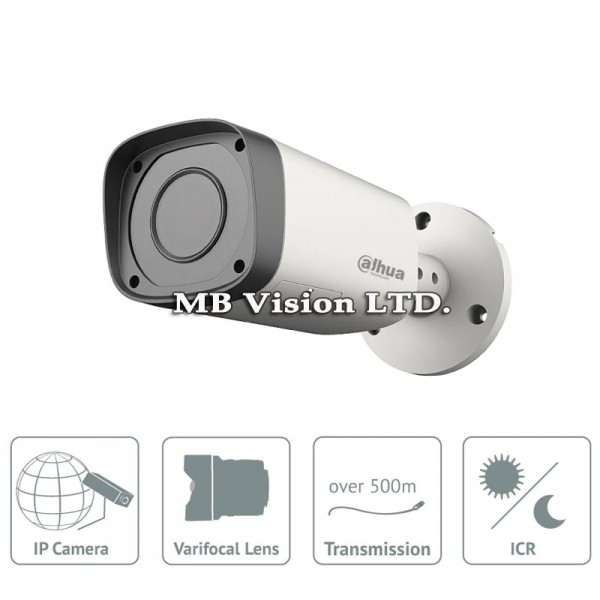 HD камери HD-CVI Dahua - 1MP HD-CVI варифокална 2.7-12mm HD камера Dahua, IR до 30m - HAC-HFW1100R-VF