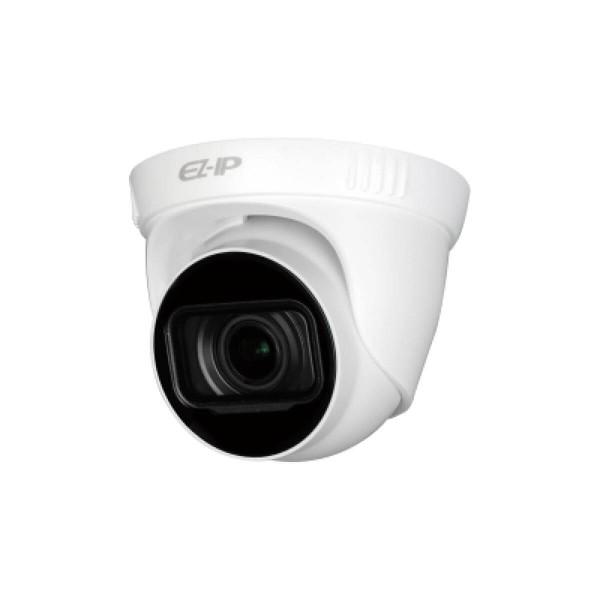 Full HD IP камери Dahua - IP камера Dahua IPC-T2B40-ZS, IR 50м, 2.7-12mm