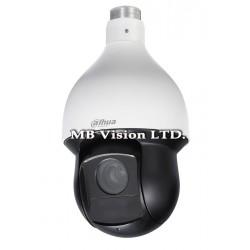 IP PTZ камера Dahua,1.3MP, 20x оптичен, 16x цифров зуум, IR до 100m - SD59230S-HN