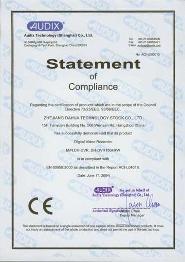 Dahua CE сертификат за качество