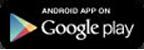 Софтуер за видеонаблюдение през мобилен телефон Android за Dahua